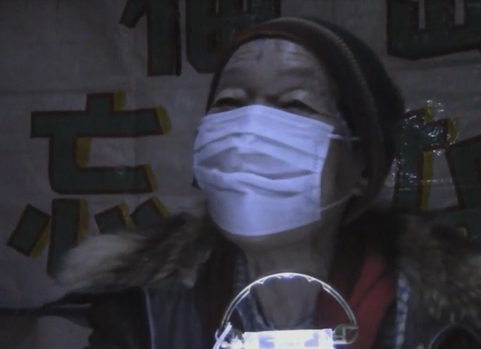 玉中恭子 / Kyoko Tamanaka