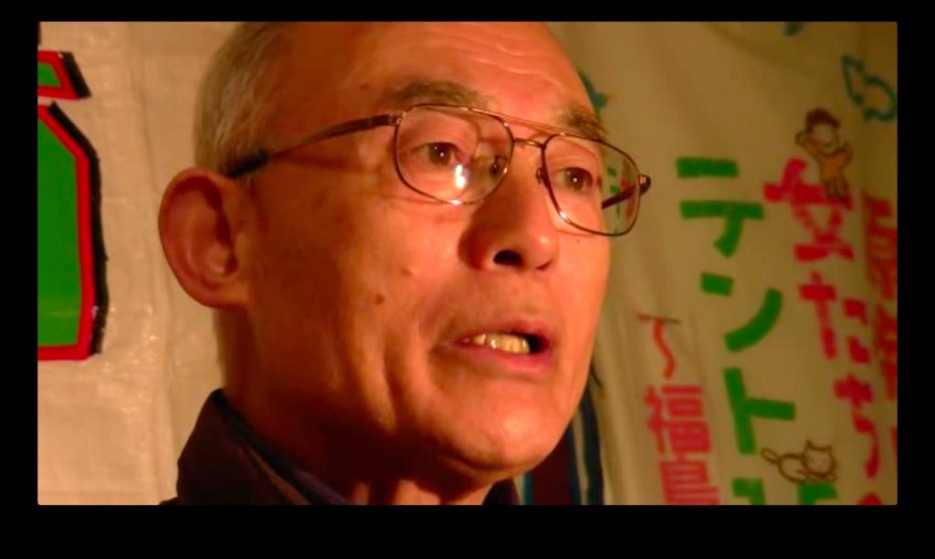 大西旦 / Akira Onishi