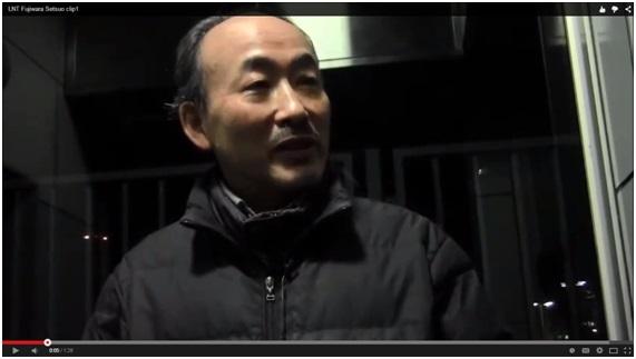 藤原節男 / Setsuo Fujiwara
