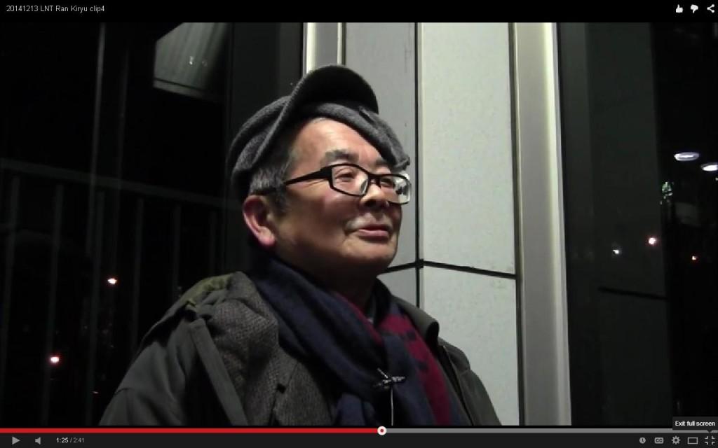 乱鬼竜 / Ran Kiryu (2014.12.13)