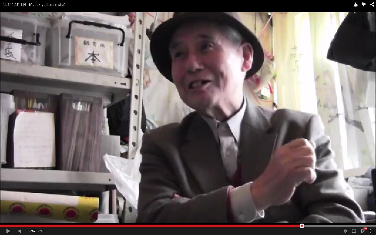 正清太一 / Taichi Masakiyo