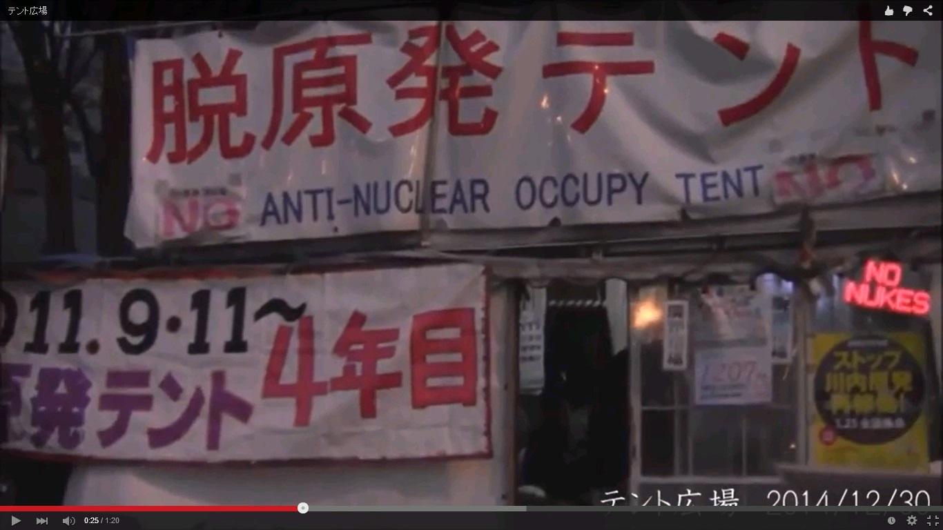 テント広場動画 / Tent Video