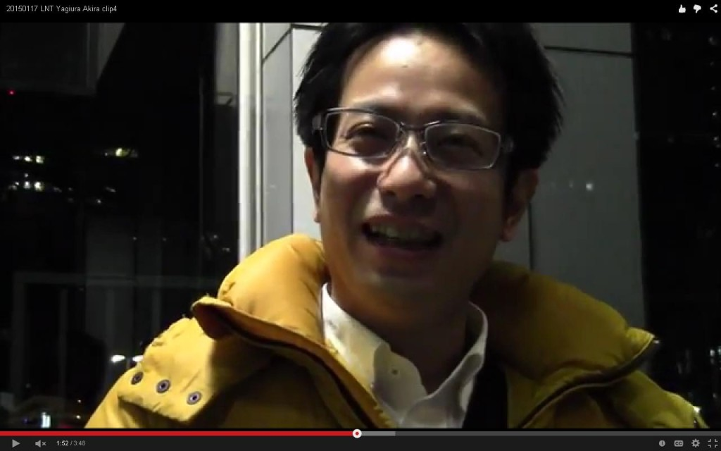 柳浦彰 / Akira Yagiura